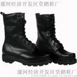 9寸高腰靴子全皮固特異登山靴沙漠靴廠家