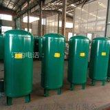 儲氣罐批量供應 空壓機儲氣罐 壓縮空氣儲氣罐