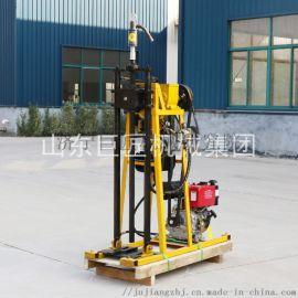 巨匠集团YQZ-50A轻便全液压钻机 地质勘探钻机