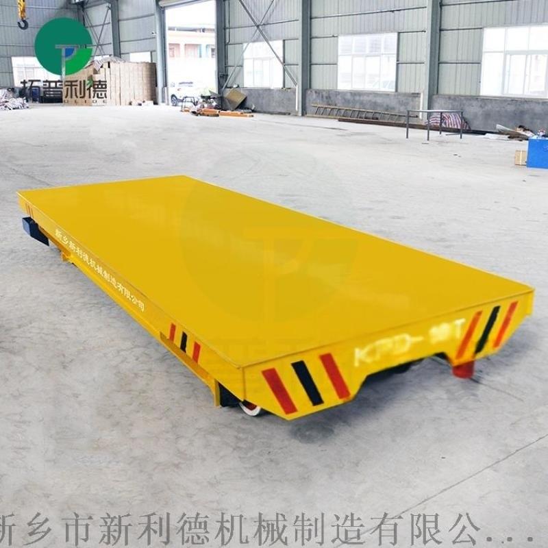 鞍山18噸過跨平板車 雙車聯動軌道平車結構示意圖