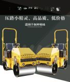 济宁厂家双钢轮小型压路机 全液压1吨座驾式压路机