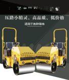 濟寧廠家雙鋼輪小型壓路機 全液壓1噸座駕式壓路機