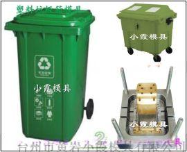 台州塑料注射模具60L垃圾车模具全网比价