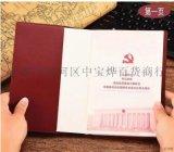 合肥工厂专业低价定制各种办公笔记本,记事本