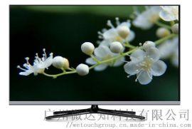65寸液晶电视机 4K高清显示