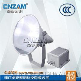 防震型投光灯(NTC9210) 金卤灯航空航天