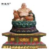 佛教彌勒佛的故事 天冠彌勒佛像廠家 大肚佛廠家