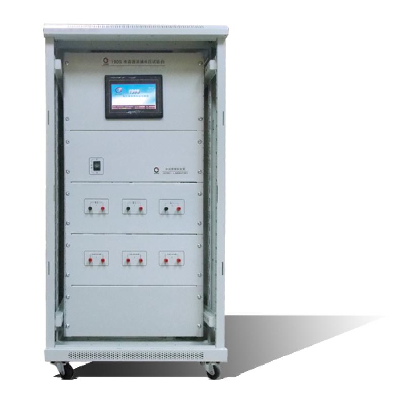 赛宝仪器|电容器检测仪器|电容器浪涌电压试验装置