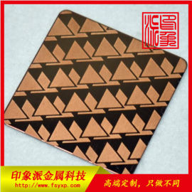 定制彩色不锈钢镜面局部喷砂镀钛纳米抗指纹装饰板材厂家