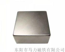 钕铁硼强磁铁定做加工 方形强磁磁铁块