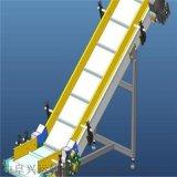 移動式運輸機電動升降 批發多用途皮帶輸送機