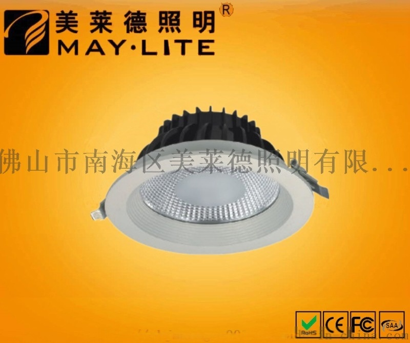 嵌入式筒燈  COB筒燈  JJL-C0525筒燈