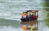 贵州观光船厂家 中式旅游木船 摇橹船 手划木船