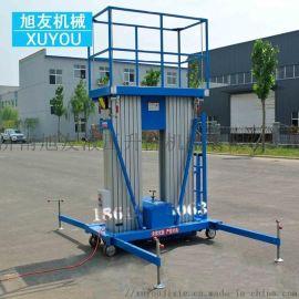 铝合金升降机电动液压升降平台移动铝合金升降梯