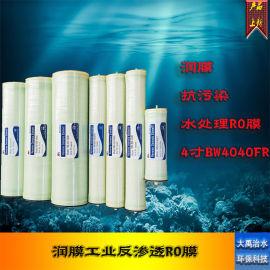 國產潤膜BW4040FR 4寸抗污染膜