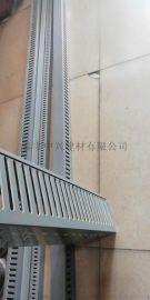 山西衝孔線槽丨山西塑料ABS衝孔線槽
