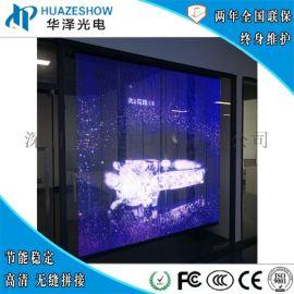 华泽光电led透明显示屏玻璃幕墙屏