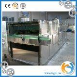 科源機械GJB系列高壓均質機