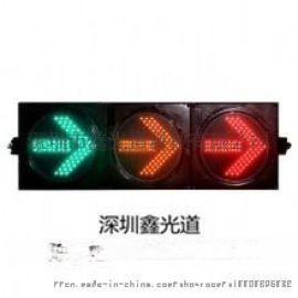 LED交通信号灯/智能交通灯/信号灯厂家