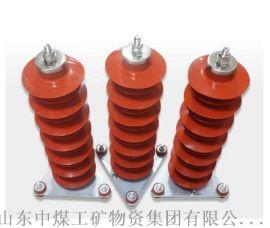 安防设备氧化锌避雷器