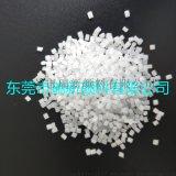 PP塑料抗收缩剂 广东瑞新颜料PP106抗收缩剂