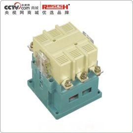 CJ20-160 AC380V 交流接触器