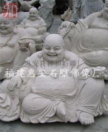 厂家直销浙江广场大型招财花岗岩弥勒菩萨景观雕塑