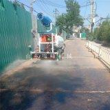 1.3立方小型洒水车, 城镇街道绿化电动洒水车