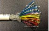 情报电线(极细同轴线)