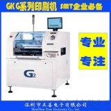 二手smt全自动锡膏印刷机GKG-G2