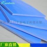 矽胶片 硅胶布 散热硅脂片 绝缘垫片 导热硅胶片
