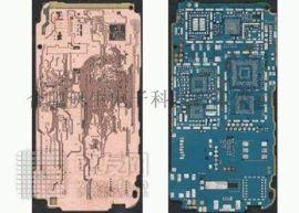 电路板抄板PCB打样smt贴片小批量加工PCB贴片