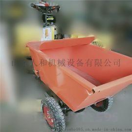 好品质工地电梯电动运输灰斗车农用拉货手推平板自卸车
