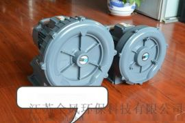 1.6KW高压气泵 旋涡气泵
