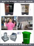 高配240升垃圾桶塑料模具值得信赖