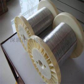 浙江C7701洋白铜线 补偿线 镍白铜丝 饰品铜线