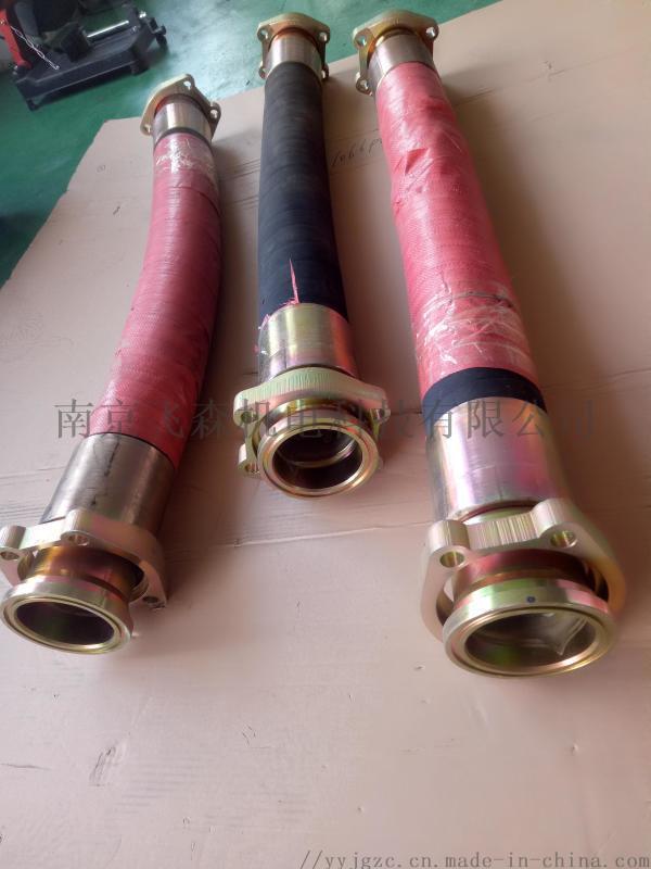 厂家供应高压胶管总成