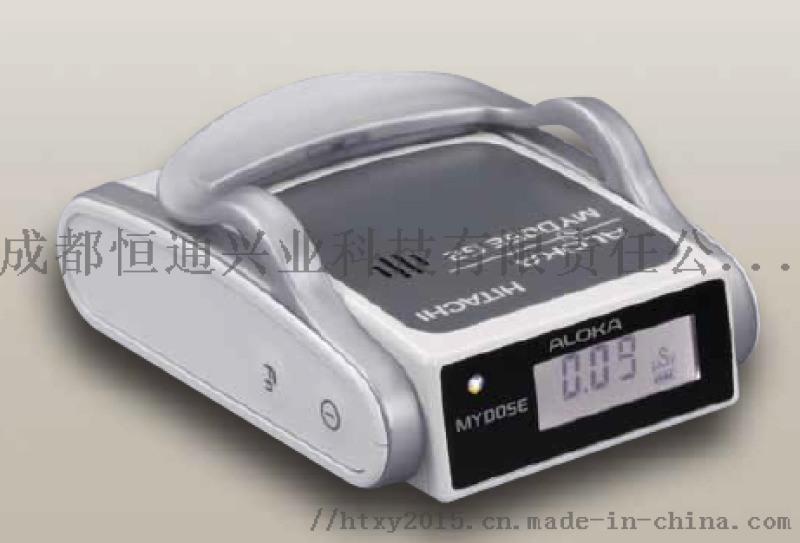PDM-501射線電子個人劑量計,輻射檢測儀
