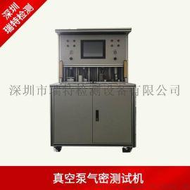 真空泵气密性检测仪器-汽车真空泵气密性测试机