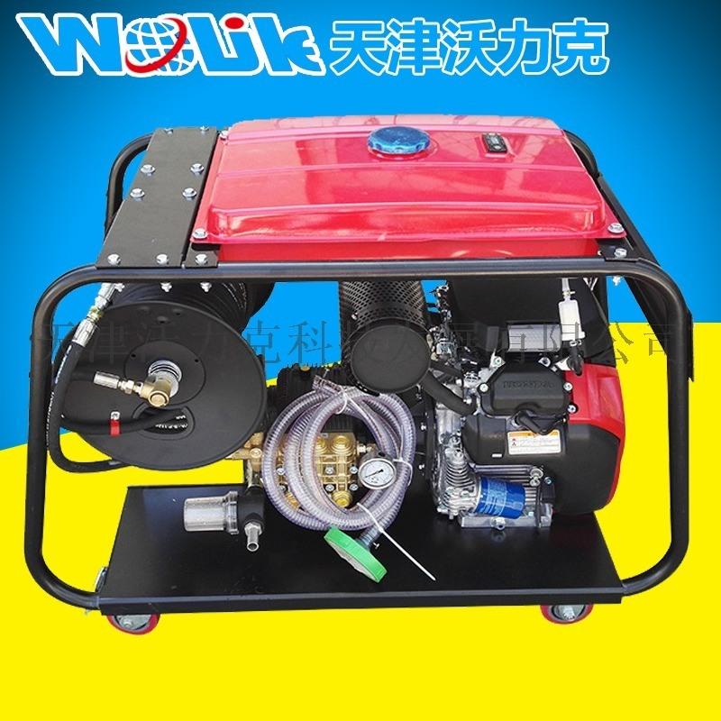 沃力克物業小型管道高壓水清洗機疏通機
