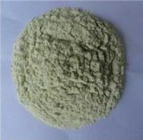 污水处理专用药剂粉剂,除磷剂