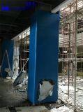 碳铝单板幕墙 包柱铝单板专业生产厂家