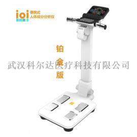 进口ioi353人体成分分析仪