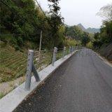 公路缆索护栏,缆索防撞护栏