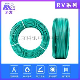科讯线缆RV4平方国标绝缘软电线电缆