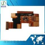 8层柔性板打样 批量印制 工业 军工 航空软板印制
