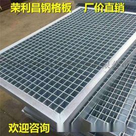 平台钢格板,成都平台钢格板,成都钢格板厂家