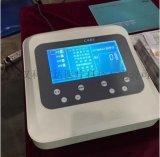 低频脉冲综合治疗仪,便携式产后康复治疗仪