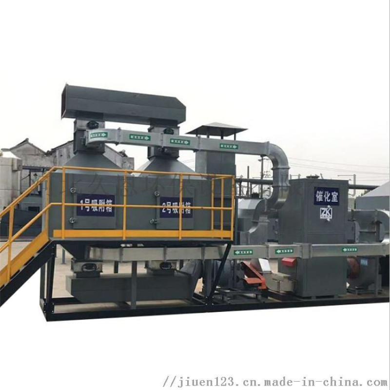 RCO催化燃烧装置活性炭吸附设备不满包退