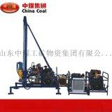 40型山地钻机用途 40型山地钻机操作